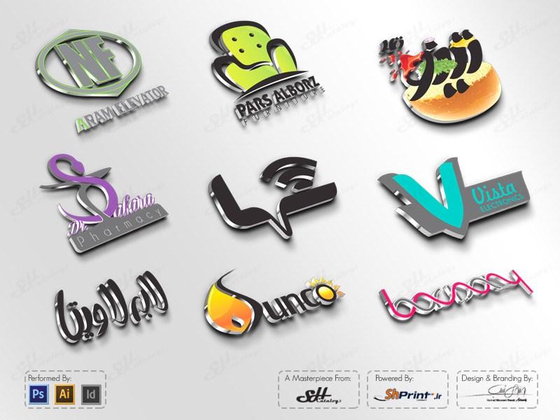 طراحی کاتالوگ | طراحی بروشور | طراحی و چاپ کاتالوگ... نمونه طراحی لوگو | آرم